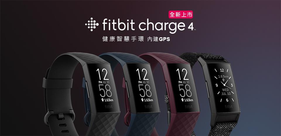 0401-Fitbit-