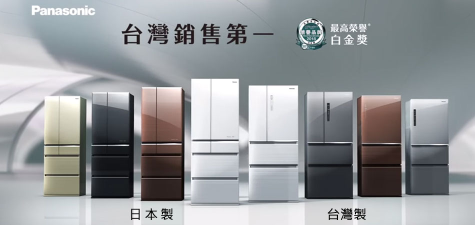 /content/dam/yahoo/shopping/l-appliances/hannah/kv/950x450_panasonic_518.jpg
