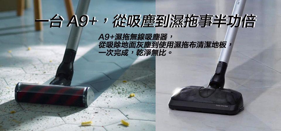 LG A9PSMOP2X