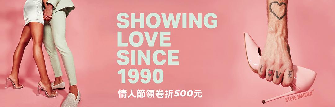 sm-lover