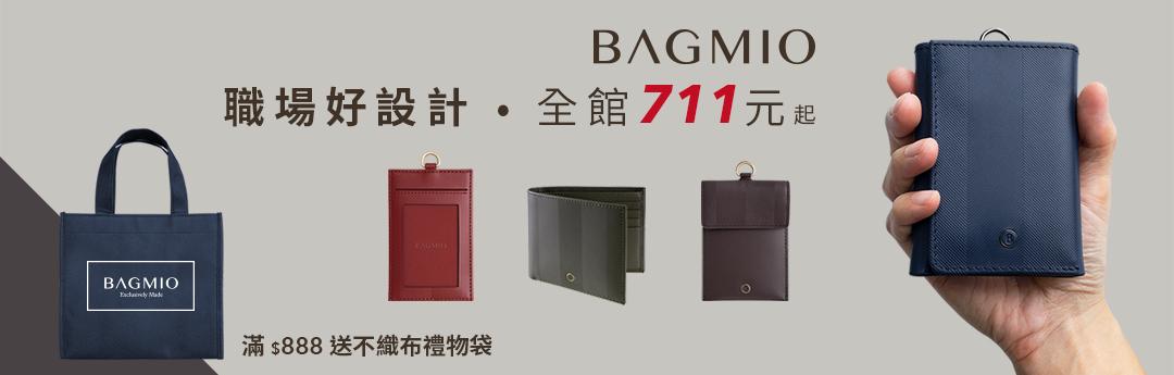 bagmio-11/24